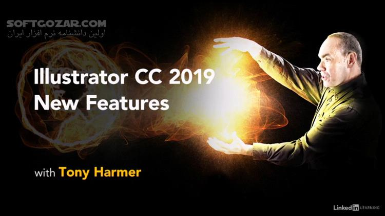 Lynda Illustrator CC 2019 New Features تصاویر نرم افزار  - سافت گذر