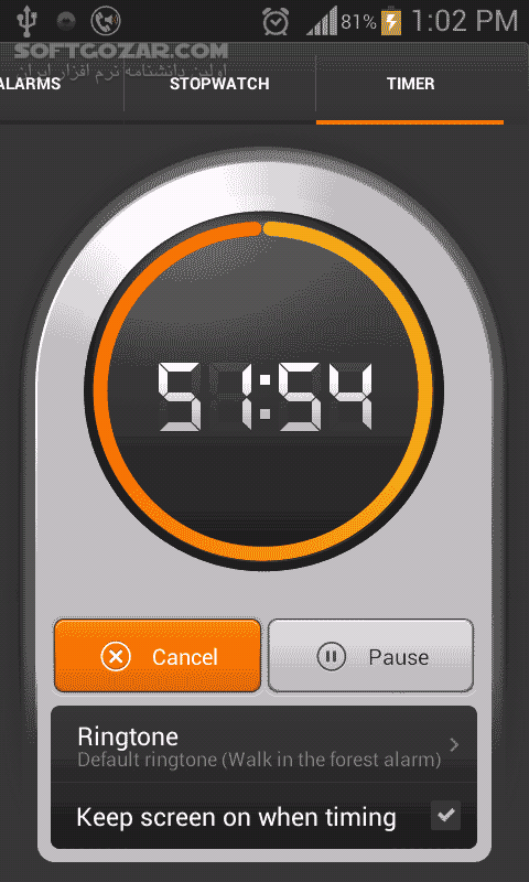 MIUI Deskclock 2 04 for Android تصاویر نرم افزار  - سافت گذر