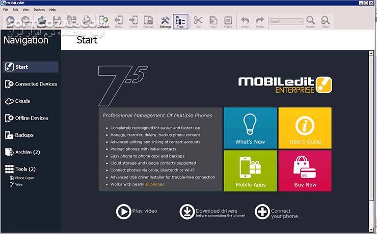 MOBILedit! Enterprise 10 1 0 25890 تصاویر نرم افزار  - سافت گذر