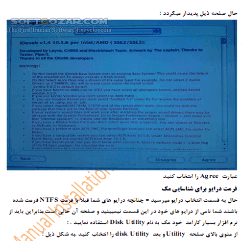 آموزش نصب سیستم عامل مک تصاویر نرم افزار  - سافت گذر