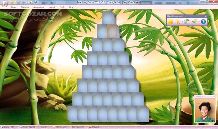 MahJong Suite 2011 تصاویر نرم افزار  - سافت گذر