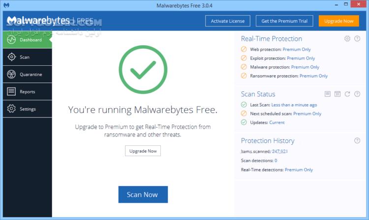 Malwarebytes 4 0 4 49 Portable 2 2 1 1043 Rev5 DC 2019 11 03 تصاویر نرم افزار  - سافت گذر