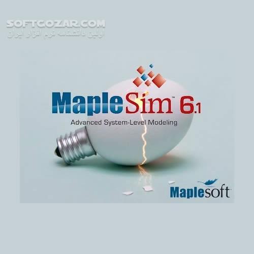 Maplesoft MapleSim 2019 1 Win Mac Linux تصاویر نرم افزار  - سافت گذر