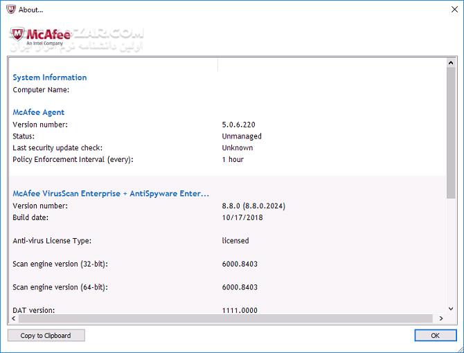 McAfee VirusScan Enterprise 8 8 0 2024 Patch 12 Patch 4 macOS 9 8 تصاویر نرم افزار  - سافت گذر