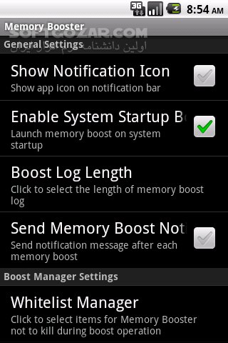 Memory Booster 7 1 4 for Android 2 3