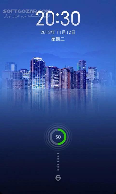 Mi Launcher 3 8 0 for Android 2 3 تصاویر نرم افزار  - سافت گذر