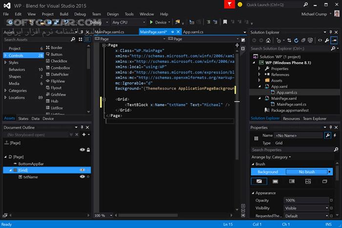 دانلود Microsoft Visual Studio 2015.3 Enterprise 14.0.6005.20108 + ...دانلود Microsoft Visual Studio 2015.3 Enterprise 14.0.6005.20108 +Release  Management & Team Foundation Server Update 3 - دانلود نسخه نهایی ویژوال  استودیو ...