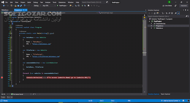 Microsoft Visual Studio Enterprise 2019 v16 10 1 تصاویر نرم افزار  - سافت گذر