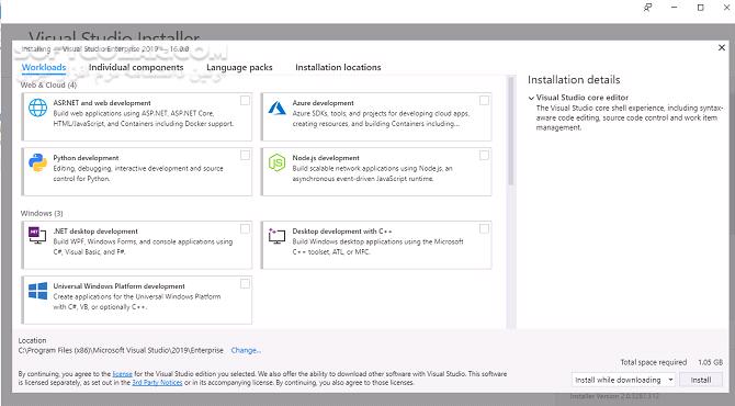 Microsoft Visual Studio 2019 v16 3 5 2017 15 9 16 تصاویر نرم افزار  - سافت گذر