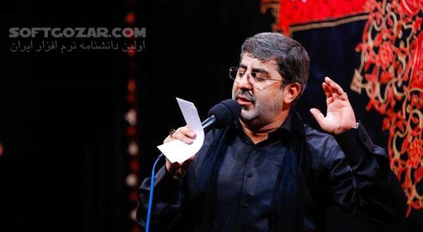 گلچین بهترین مداحی حاج محمد رضا طاهری تصاویر نرم افزار  - سافت گذر