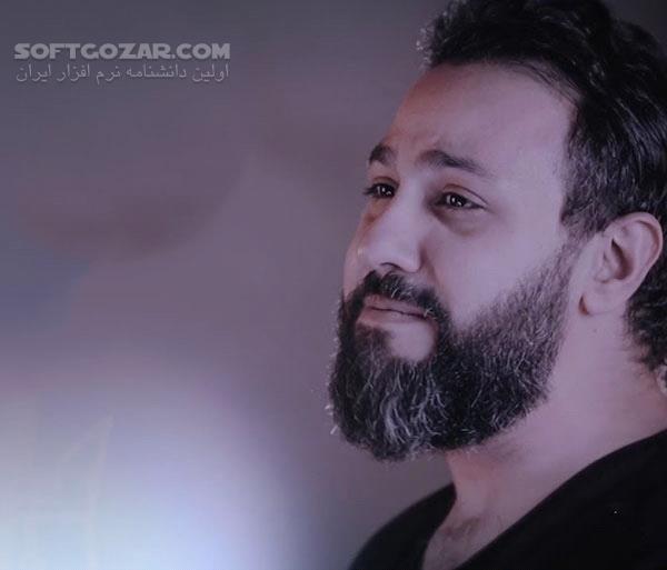 مداحی عربی حسین فیصل تصاویر نرم افزار  - سافت گذر