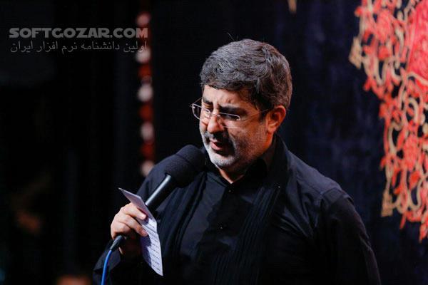 مداحی محمد رضا طاهری سال 98 تصاویر نرم افزار  - سافت گذر