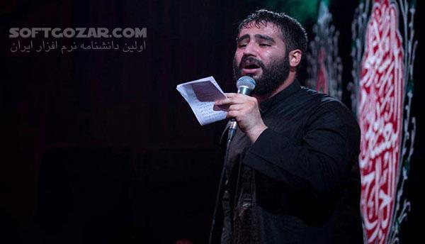 مداحی حسین طاهری سال 98 تصاویر نرم افزار  - سافت گذر