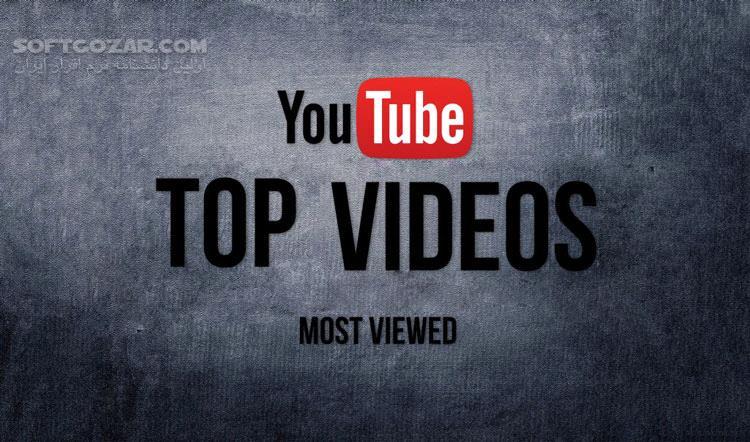 کلیپ پربینندهترین ویدئوهای سال تصاویر نرم افزار  - سافت گذر