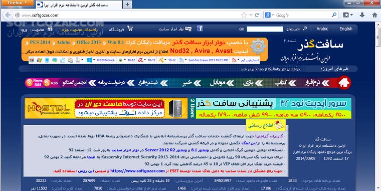 Mozilla Firefox 68 0 1 Win Mac Linux Farsi Portable تصاویر نرم افزار  - سافت گذر