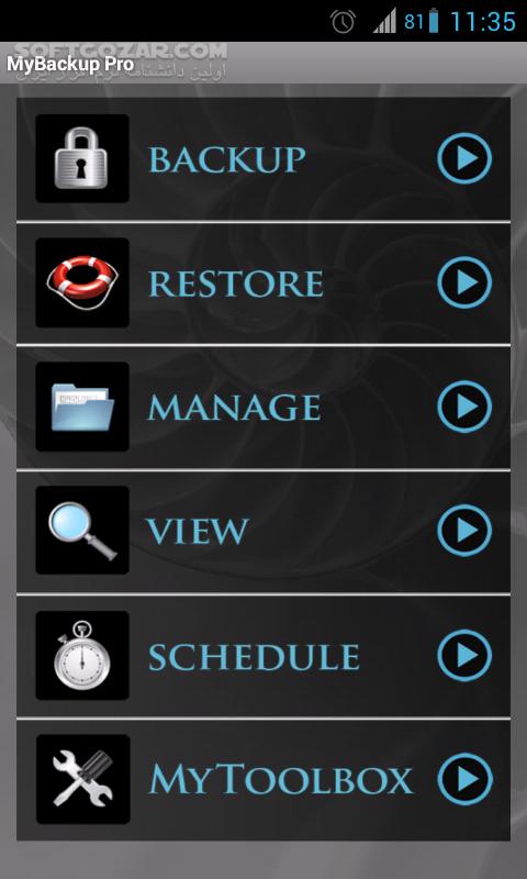 My Backup Pro 4 5 6 for Android 2 2 Win Mac Linux تصاویر نرم افزار  - سافت گذر
