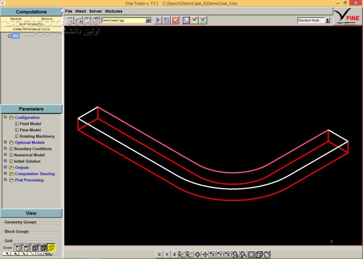 NUMECA FINE Turbo 13 2 x64 Documentation تصاویر نرم افزار  - سافت گذر