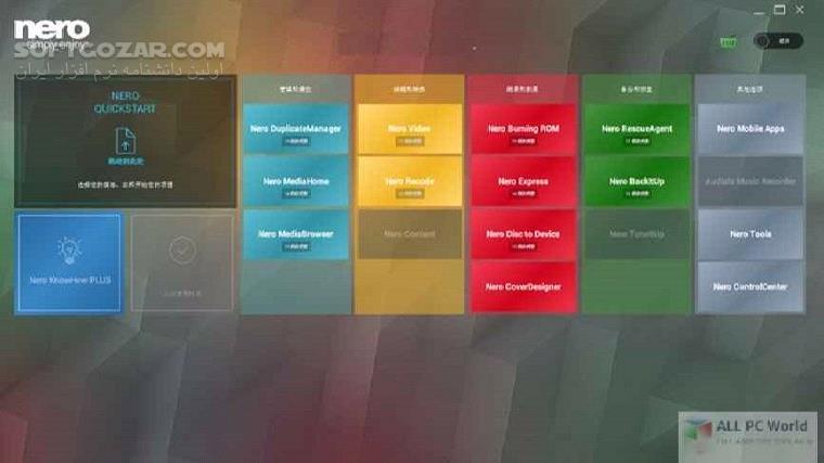 Nero Platinum 2020 Suite 2020_22 0 02100 Burning ROM Nero Video Nero BackItUp Content Packs تصاویر نرم افزار  - سافت گذر