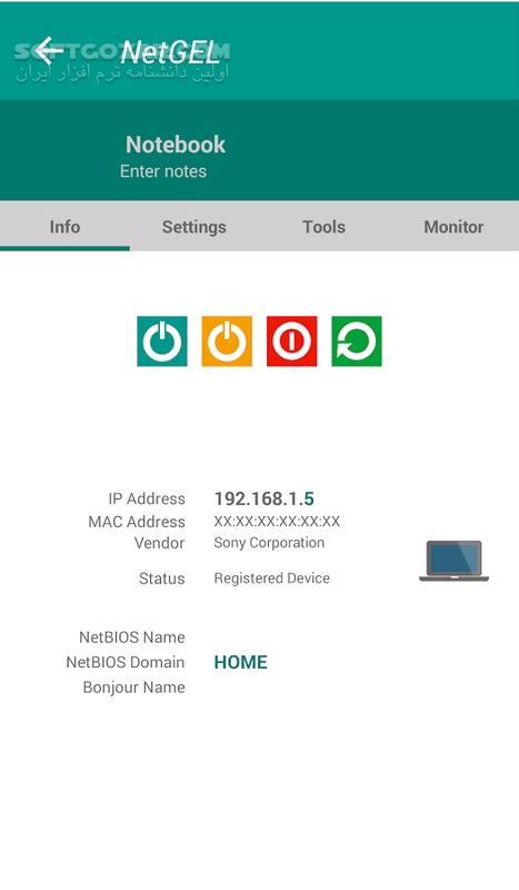 NetX PRO 5 5 4 0 for Android 4 1 تصاویر نرم افزار  - سافت گذر