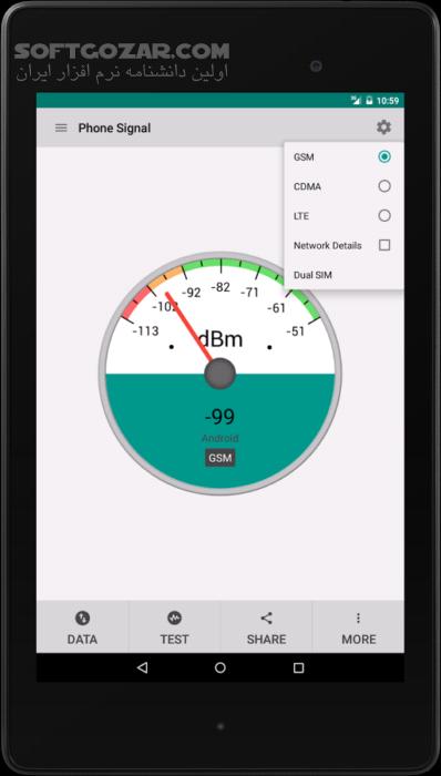 Network Signal Strength Premium 21 2 0 for Android 4 1 تصاویر نرم افزار  - سافت گذر