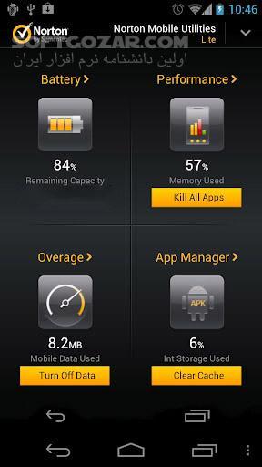 Norton Utilities Task Killer 2 6 5 313 for Android تصاویر نرم افزار  - سافت گذر