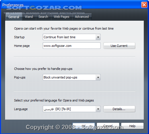 Portable Opera 46 0 2597 32 12 17 Build 1863 تصاویر نرم افزار  - سافت گذر