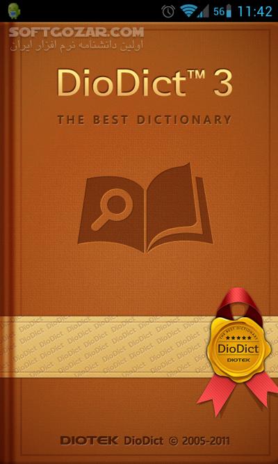 Oxford Advanced Dictionary 1 1 4 for Android تصاویر نرم افزار  - سافت گذر