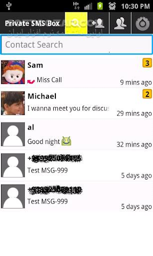 PSB Private SMS MMS Calls 3 6 b 50 for Android تصاویر نرم افزار  - سافت گذر