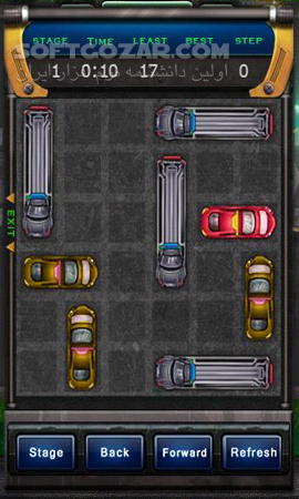 Parking Car 2 1 for Android تصاویر نرم افزار  - سافت گذر