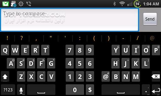 Perfect Keyboard Pro 1 5 0 for Android تصاویر نرم افزار  - سافت گذر