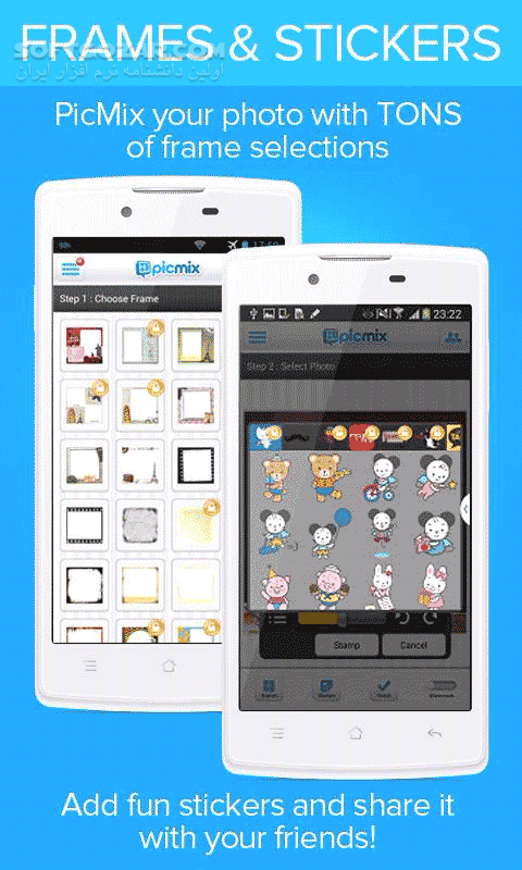 PicMix 7 6 1 for Android 4 0 تصاویر نرم افزار  - سافت گذر