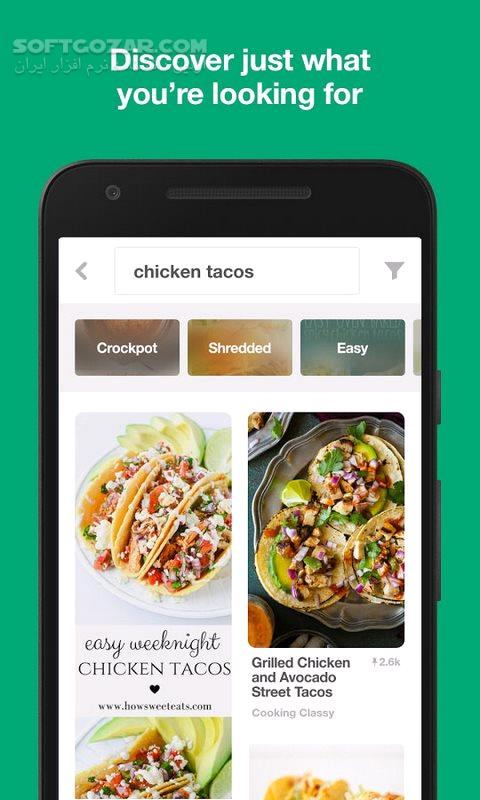 Pinterest 7 41 0 For Android 4 4 تصاویر نرم افزار  - سافت گذر