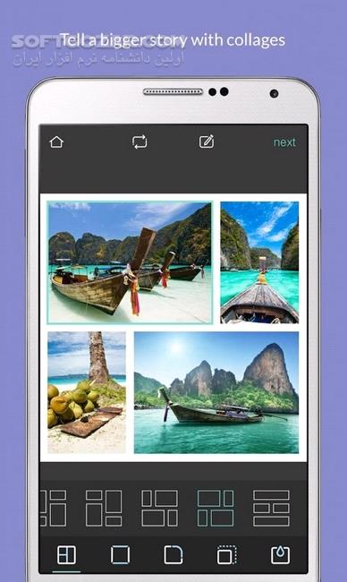 Pixlr – Free Photo Editor 3 4 16 for Android 4 0 3 تصاویر نرم افزار  - سافت گذر