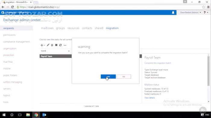 Pluralsight Migrating to Exchange Server 2016 تصاویر نرم افزار  - سافت گذر