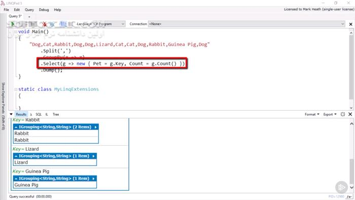 Pluralsight More Effective LINQ تصاویر نرم افزار  - سافت گذر