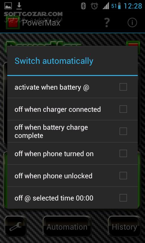 PowerMax 1 8 8 for Android تصاویر نرم افزار  - سافت گذر