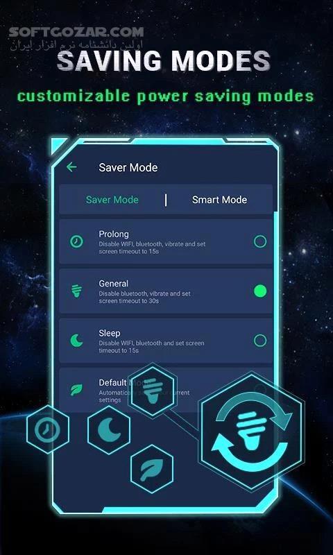 Power Battery 1 9 8 1 for Android 4 1 تصاویر نرم افزار  - سافت گذر