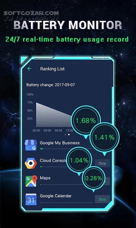 Power Battery 2 1 4 for Android 4 1 تصاویر نرم افزار  - سافت گذر