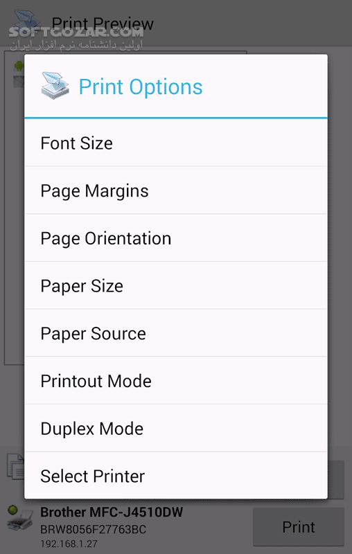 PrinterShare Mobile Print Premium 11 25 0 for Android 1 5 تصاویر نرم افزار  - سافت گذر