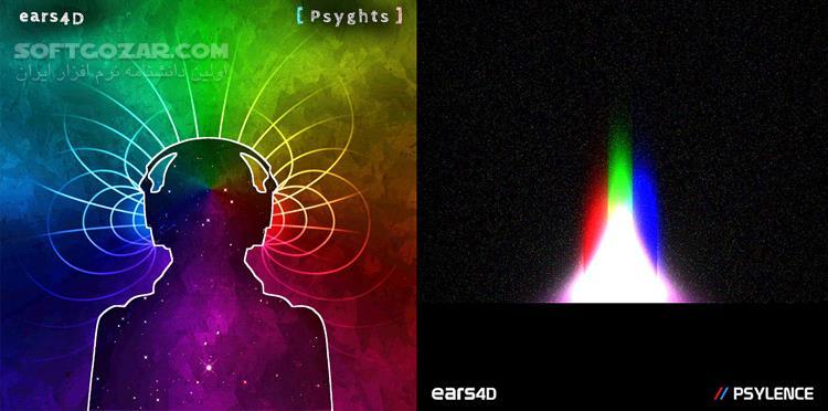 Psyghts Psylence 3D Music Albums by Ears4d تصاویر نرم افزار  - سافت گذر