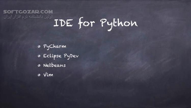مجموعه فیلمهای آموزش فارسی زبان برنامهنویسی پایتون Python تصاویر نرم افزار  - سافت گذر