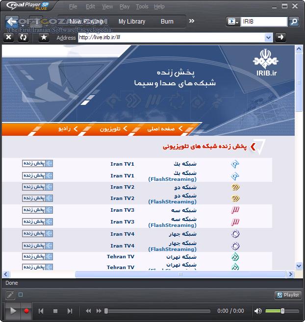 RealPlayer 18 1 18 202 تصاویر نرم افزار  - سافت گذر