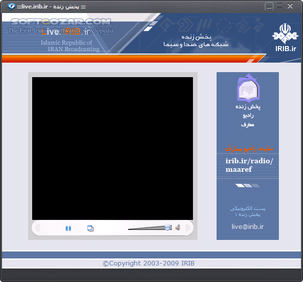 RealPlayer Plus 15 0 6 14 16 0 3 51 تصاویر نرم افزار