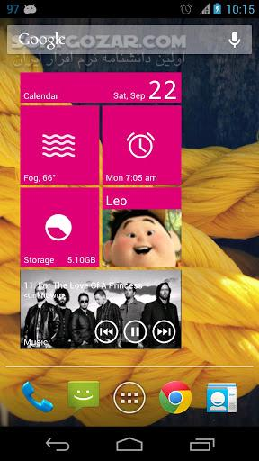 Real Widget 1 0 8 for Android 4 0 تصاویر نرم افزار  - سافت گذر