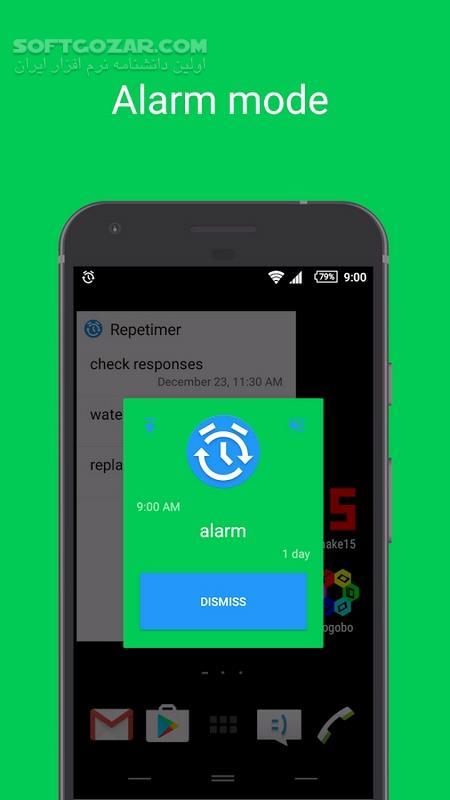 Repetimer Full v1 58 full for Android 4 1 تصاویر نرم افزار  - سافت گذر