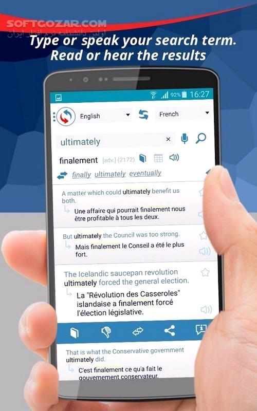 Reverso Translation Dictionary Premium 9 2 5 For Android 4 1 تصاویر نرم افزار  - سافت گذر