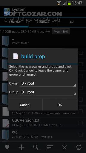 Root Explorer 4 6 for Android 2 3 تصاویر نرم افزار  - سافت گذر