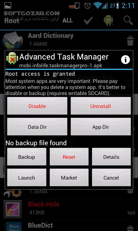 Root Uninstaller Pro 8 3 for Android 2 3 تصاویر نرم افزار  - سافت گذر
