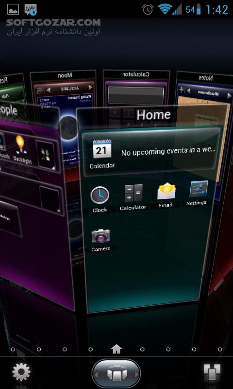 SPB Shell 3D 1 6 4 for Android تصاویر نرم افزار  - سافت گذر