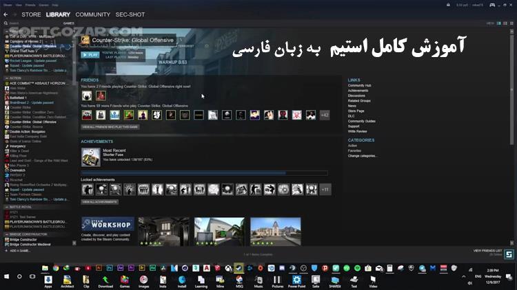 آموزش کامل کار کردن با برنامه استیم به زبان فارسی تصاویر نرم افزار  - سافت گذر